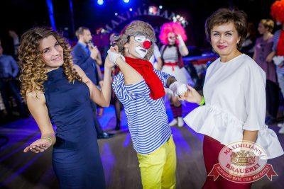 День именинника, 22 октября 2016 - Ресторан «Максимилианс» Новосибирск - 2