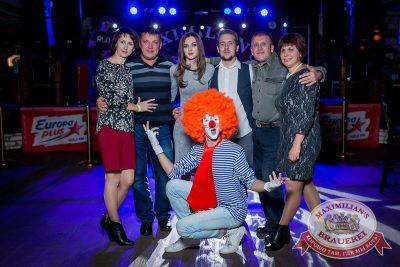 День именинника, 22 октября 2016 - Ресторан «Максимилианс» Новосибирск - 20