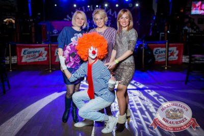 День именинника, 22 октября 2016 - Ресторан «Максимилианс» Новосибирск - 21