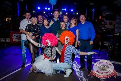 День именинника, 22 октября 2016 - Ресторан «Максимилианс» Новосибирск - 22