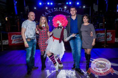 День именинника, 22 октября 2016 - Ресторан «Максимилианс» Новосибирск - 23