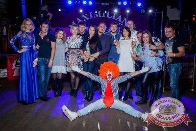 День именинника, 22 октября 2016 - Ресторан «Максимилианс» Новосибирск - 24