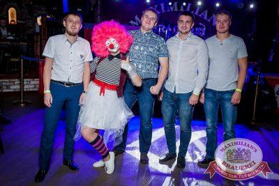 День именинника, 22 октября 2016 - Ресторан «Максимилианс» Новосибирск - 25