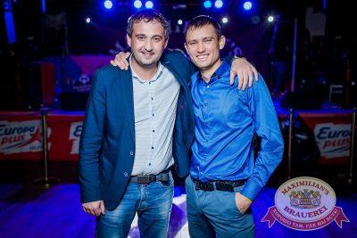 День именинника, 22 октября 2016 - Ресторан «Максимилианс» Новосибирск - 27