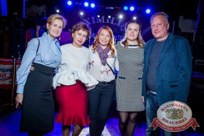 День именинника, 22 октября 2016 - Ресторан «Максимилианс» Новосибирск - 30