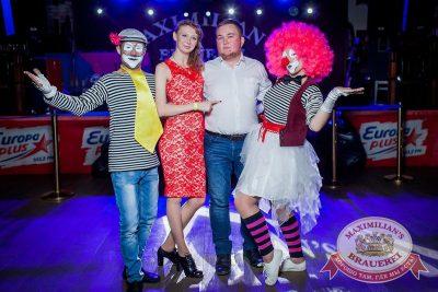 День именинника, 22 октября 2016 - Ресторан «Максимилианс» Новосибирск - 31