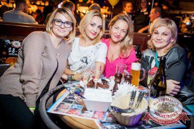 День именинника, 22 октября 2016 - Ресторан «Максимилианс» Новосибирск - 35