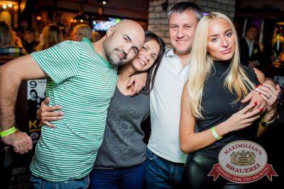 День именинника, 22 октября 2016 - Ресторан «Максимилианс» Новосибирск - 36