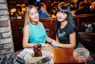 День именинника, 22 октября 2016 - Ресторан «Максимилианс» Новосибирск - 37