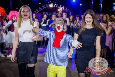 День именинника, 22 октября 2016 - Ресторан «Максимилианс» Новосибирск - 4