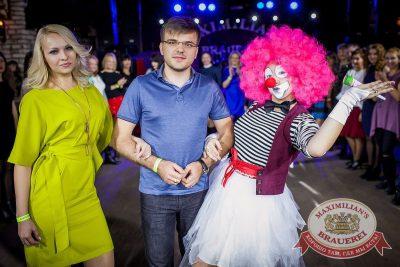 День именинника, 22 октября 2016 - Ресторан «Максимилианс» Новосибирск - 7