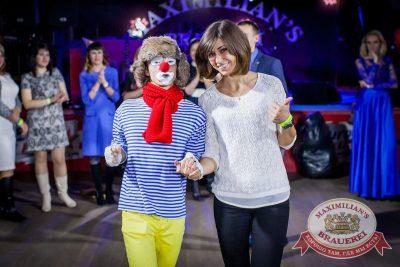 День именинника, 22 октября 2016 - Ресторан «Максимилианс» Новосибирск - 8