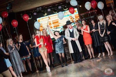 «Октоберфест-2018»: выбор пивной столицы и День именинника, 28 сентября 2018 - Ресторан «Максимилианс» Новосибирск - 11