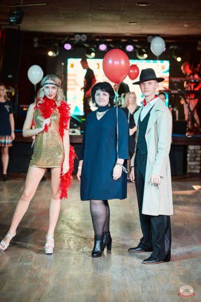 «Октоберфест-2018»: выбор пивной столицы и День именинника, 28 сентября 2018 - Ресторан «Максимилианс» Новосибирск - 12