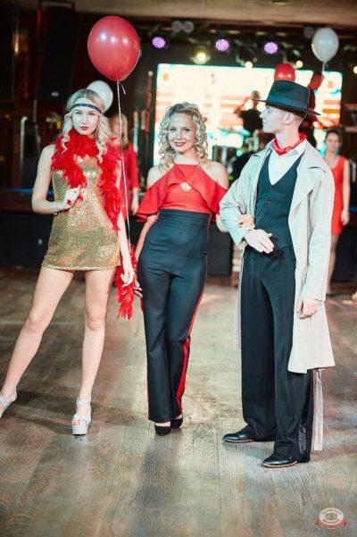 «Октоберфест-2018»: выбор пивной столицы и День именинника, 28 сентября 2018 - Ресторан «Максимилианс» Новосибирск - 13