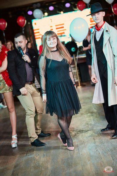 «Октоберфест-2018»: выбор пивной столицы и День именинника, 28 сентября 2018 - Ресторан «Максимилианс» Новосибирск - 16