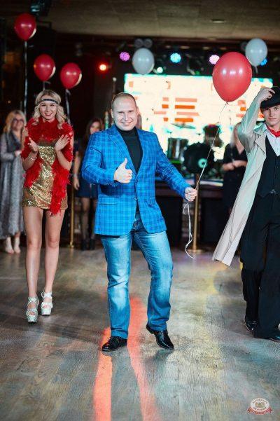 «Октоберфест-2018»: выбор пивной столицы и День именинника, 28 сентября 2018 - Ресторан «Максимилианс» Новосибирск - 18