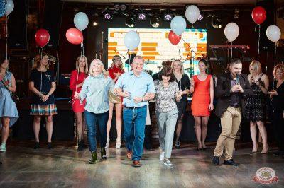 «Октоберфест-2018»: выбор пивной столицы и День именинника, 28 сентября 2018 - Ресторан «Максимилианс» Новосибирск - 19