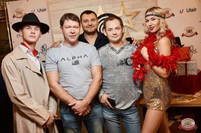 «Октоберфест-2018»: выбор пивной столицы и День именинника, 28 сентября 2018 - Ресторан «Максимилианс» Новосибирск - 2