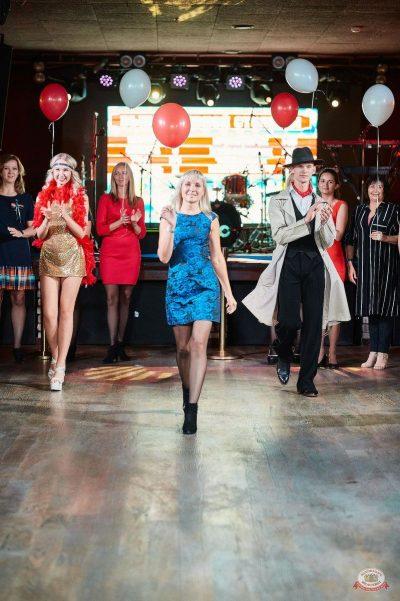 «Октоберфест-2018»: выбор пивной столицы и День именинника, 28 сентября 2018 - Ресторан «Максимилианс» Новосибирск - 21