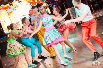 «Октоберфест-2018»: выбор пивной столицы и День именинника, 28 сентября 2018 - Ресторан «Максимилианс» Новосибирск - 24