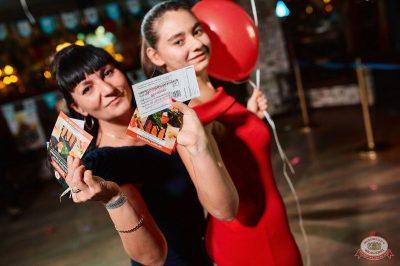 «Октоберфест-2018»: выбор пивной столицы и День именинника, 28 сентября 2018 - Ресторан «Максимилианс» Новосибирск - 25