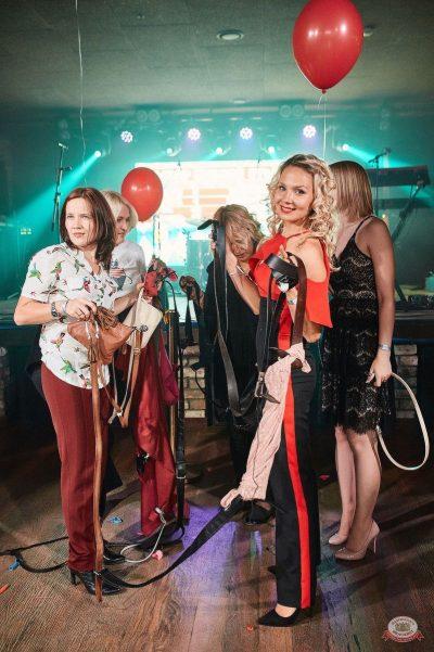 «Октоберфест-2018»: выбор пивной столицы и День именинника, 28 сентября 2018 - Ресторан «Максимилианс» Новосибирск - 26