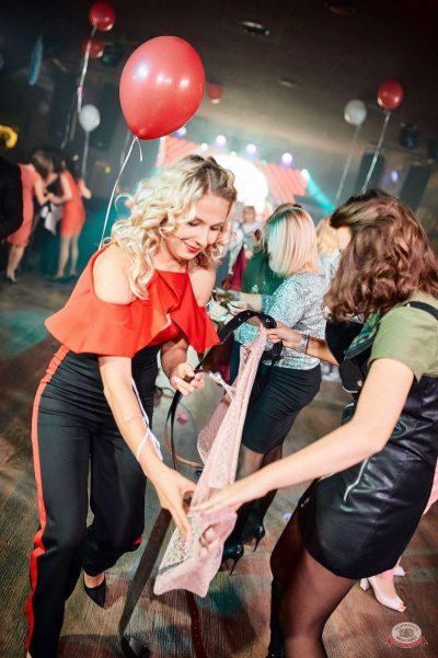 «Октоберфест-2018»: выбор пивной столицы и День именинника, 28 сентября 2018 - Ресторан «Максимилианс» Новосибирск - 27