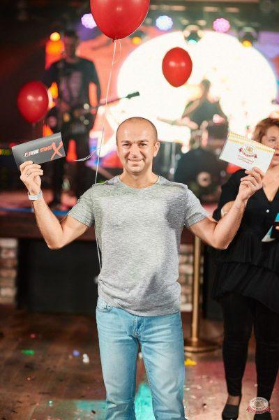 «Октоберфест-2018»: выбор пивной столицы и День именинника, 28 сентября 2018 - Ресторан «Максимилианс» Новосибирск - 28