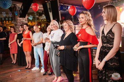 «Октоберфест-2018»: выбор пивной столицы и День именинника, 28 сентября 2018 - Ресторан «Максимилианс» Новосибирск - 30