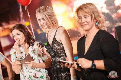 «Октоберфест-2018»: выбор пивной столицы и День именинника, 28 сентября 2018 - Ресторан «Максимилианс» Новосибирск - 31