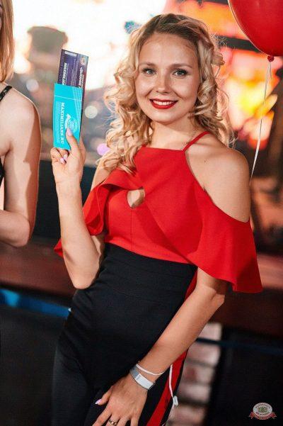 «Октоберфест-2018»: выбор пивной столицы и День именинника, 28 сентября 2018 - Ресторан «Максимилианс» Новосибирск - 33