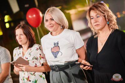 «Октоберфест-2018»: выбор пивной столицы и День именинника, 28 сентября 2018 - Ресторан «Максимилианс» Новосибирск - 34
