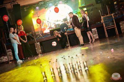 «Октоберфест-2018»: выбор пивной столицы и День именинника, 28 сентября 2018 - Ресторан «Максимилианс» Новосибирск - 35