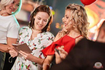 «Октоберфест-2018»: выбор пивной столицы и День именинника, 28 сентября 2018 - Ресторан «Максимилианс» Новосибирск - 37