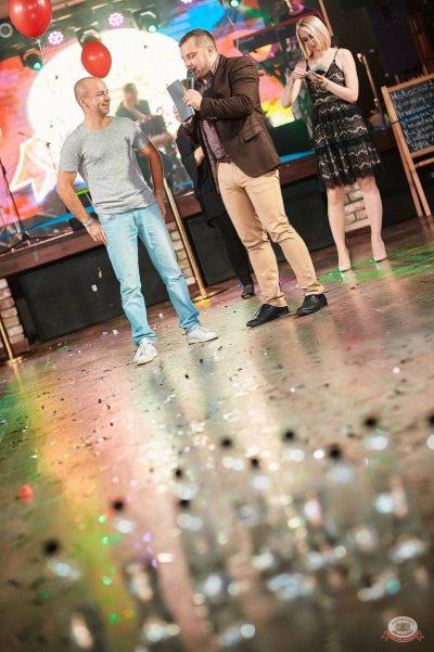 «Октоберфест-2018»: выбор пивной столицы и День именинника, 28 сентября 2018 - Ресторан «Максимилианс» Новосибирск - 41