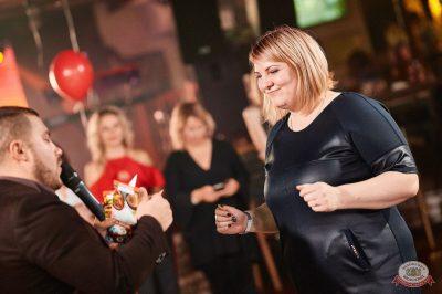 «Октоберфест-2018»: выбор пивной столицы и День именинника, 28 сентября 2018 - Ресторан «Максимилианс» Новосибирск - 42