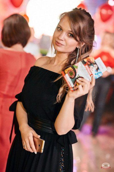 «Октоберфест-2018»: выбор пивной столицы и День именинника, 28 сентября 2018 - Ресторан «Максимилианс» Новосибирск - 43