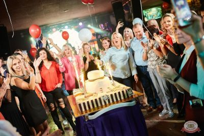 «Октоберфест-2018»: выбор пивной столицы и День именинника, 28 сентября 2018 - Ресторан «Максимилианс» Новосибирск - 44