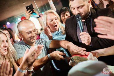 «Октоберфест-2018»: выбор пивной столицы и День именинника, 28 сентября 2018 - Ресторан «Максимилианс» Новосибирск - 45