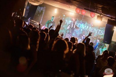 «Октоберфест-2018»: выбор пивной столицы и День именинника, 28 сентября 2018 - Ресторан «Максимилианс» Новосибирск - 46