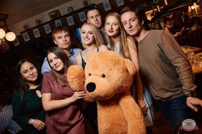 «Октоберфест-2018»: выбор пивной столицы и День именинника, 28 сентября 2018 - Ресторан «Максимилианс» Новосибирск - 48