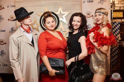 «Октоберфест-2018»: выбор пивной столицы и День именинника, 28 сентября 2018 - Ресторан «Максимилианс» Новосибирск - 5