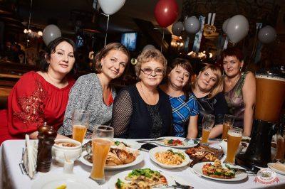 «Октоберфест-2018»: выбор пивной столицы и День именинника, 28 сентября 2018 - Ресторан «Максимилианс» Новосибирск - 50