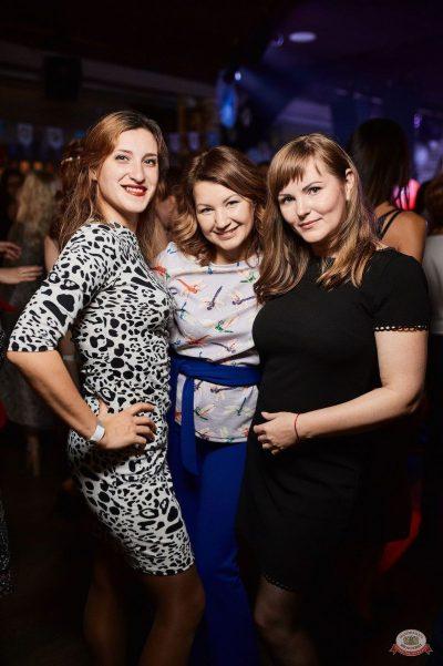«Октоберфест-2018»: выбор пивной столицы и День именинника, 28 сентября 2018 - Ресторан «Максимилианс» Новосибирск - 51