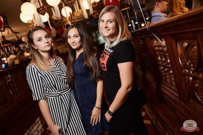 «Октоберфест-2018»: выбор пивной столицы и День именинника, 28 сентября 2018 - Ресторан «Максимилианс» Новосибирск - 54