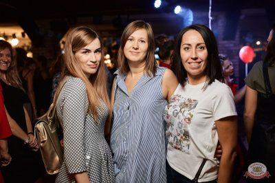 «Октоберфест-2018»: выбор пивной столицы и День именинника, 28 сентября 2018 - Ресторан «Максимилианс» Новосибирск - 55