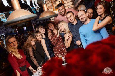 «Октоберфест-2018»: выбор пивной столицы и День именинника, 28 сентября 2018 - Ресторан «Максимилианс» Новосибирск - 56