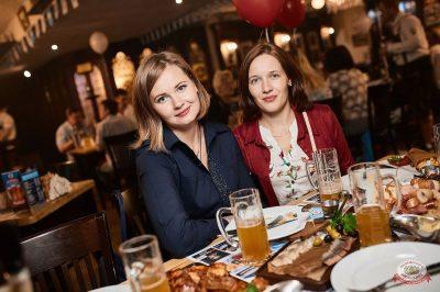 «Октоберфест-2018»: выбор пивной столицы и День именинника, 28 сентября 2018 - Ресторан «Максимилианс» Новосибирск - 62