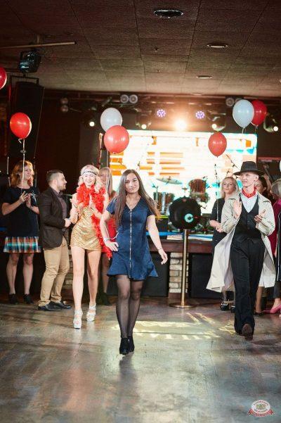 «Октоберфест-2018»: выбор пивной столицы и День именинника, 28 сентября 2018 - Ресторан «Максимилианс» Новосибирск - 7